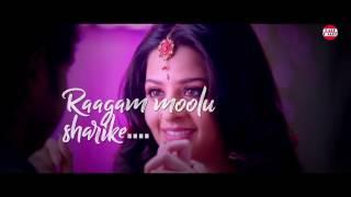 Neeyen Vennila Lyrical Video | Cousins Malayalam Movie | Official