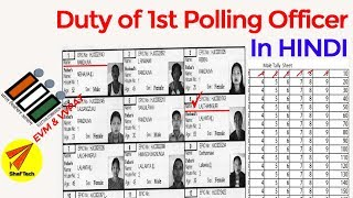 1st Polling officer duty   Election Training | duty of first polling officer  in HINDI