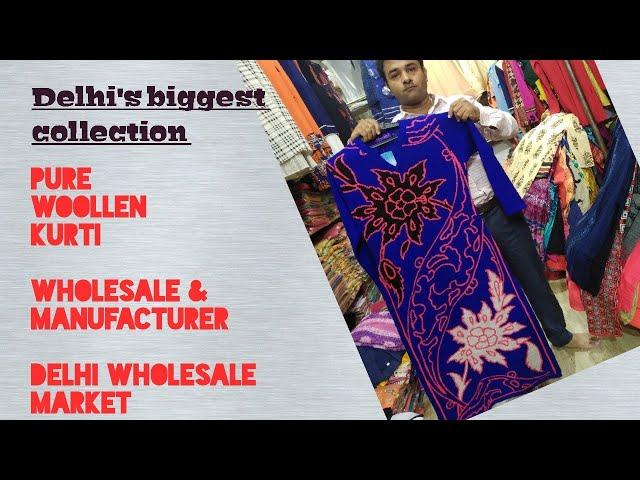 Woollen kurti# on trending# gandhi Nagar  Delhi wholesale# cheapest
