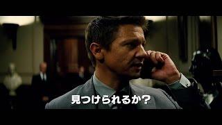 『ミッション・インポッシブル/ローグ・ネイション』/8月7日(金)公...