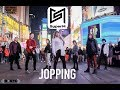 Download Mp3 [KPOP IN PUBLIC CHALLENGE NYC] SuperM (슈퍼엠) - Jopping Dance Cover