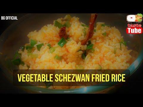 Veg Schezwan Fried Rice Recipe  Fried Rice Recipe   Desi Chinese Recipe   Indian Recipe