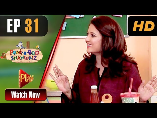 Peek A Boo Shahwaiz - Episode 31 | Play Tv Dramas | Mizna Waqas, Shariq, Hina Khan | Pakistani Drama