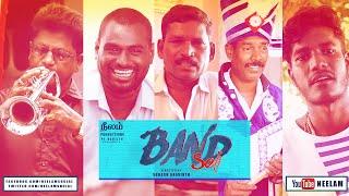 Band Set | Documentary | About Brass Band Musicians | Pa Ranjith | Subash Aravinth | Neelam
