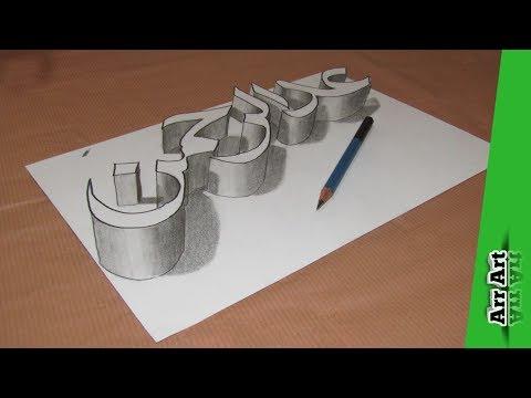 Cara Menggambar kaligrafi 3d dengan mudah by Abdurrohman