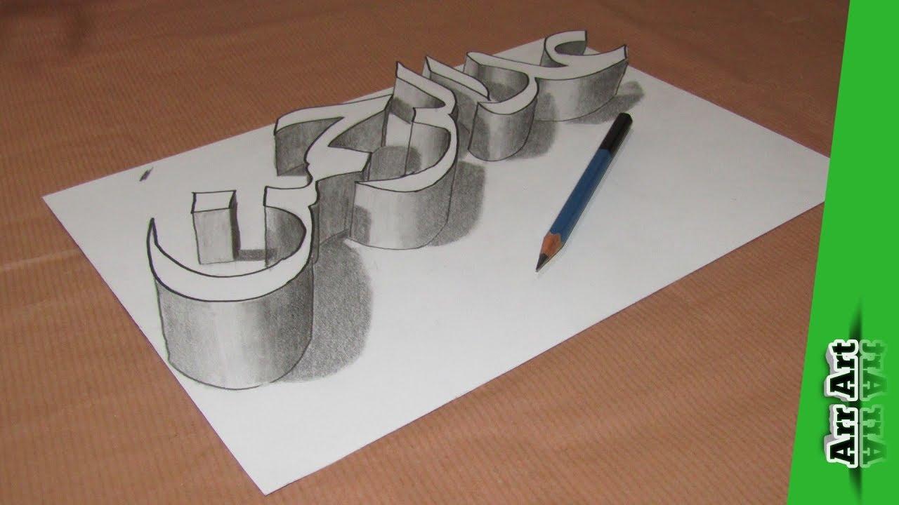 Gambar Kaligrafi 3d Di Kertas