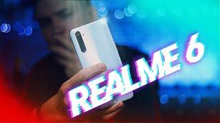 Обзор Realme 6 | РЕАЛЬНО ТОП ЗА СВОИ ДЕНЬГИ!?