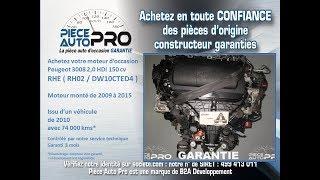 Moteur Peugeot 3008 2.0 HDI 150 cv RHE