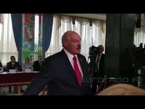 Лукашэнка назваў мудаком