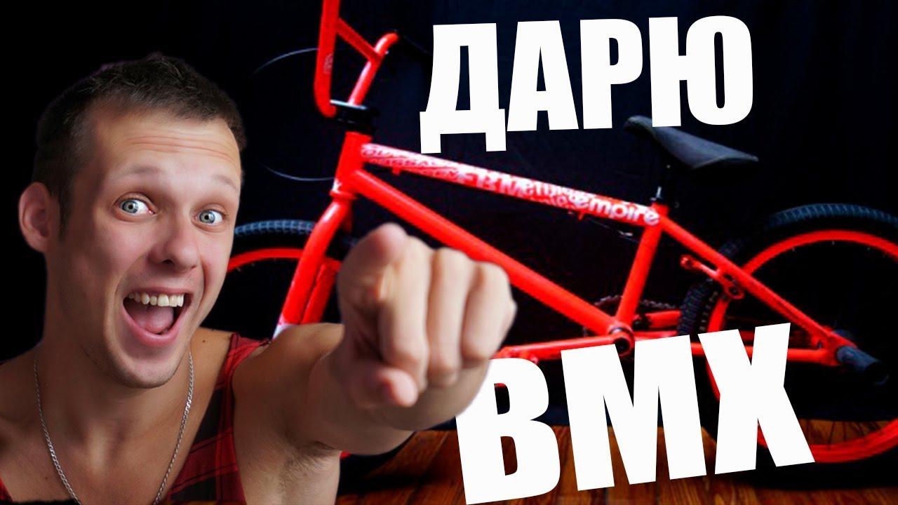 Цена от (грн. ) цена до (грн. ) очистить. Olx. Ua объявления №1 в украине bmx б у. Ps 4 2tb прошивка 4. 55 прошитая обмен на bmx или ноутбук.