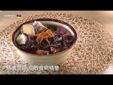 german-pool/mini-delicacy-cooker/scb-100