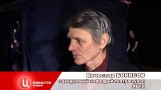 Kovrov TVC 051212  театр