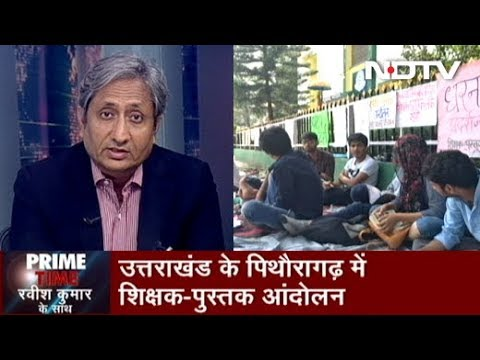 Prime Time With Ravish, July 08, 2019 | Students From Pithoragarh Hold Silent March Demanding Books