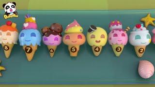 ♬アイスクリームのうた | アイスクリームやさんごっこ | 赤ちゃんが喜ぶ歌 | 子供の歌 | 童謡 | アニメ | 動画 | BabyBus thumbnail