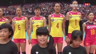 2018年世界女排錦標賽第二輪複賽 中國對美國 第一局