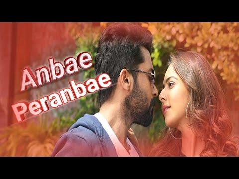 ngk-anbae-peranbae-hq-tamil-video-song-2019