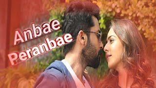NGK Anbae peranbae hq tamil song 2019
