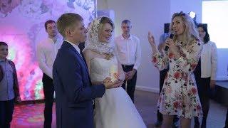 Ведущая Мария Серёжина. Свадьба Новосибирск, ресторан Скоморохи