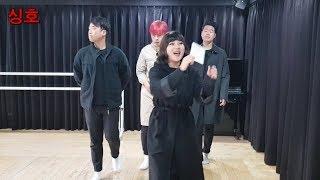[싱호] 영화 신과 함께 1분 요약
