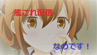 【艦これ】 龍田改二! 龍田改二 検索動画 23
