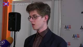 Выпускники ДНР наравне с россиянами смогут поступать в ВУЗы РФ