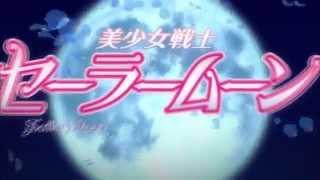 Sailor Moon Crystal Опенинг с русскими субтитрами