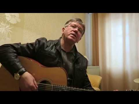 Виктор Плохоцкий - Я сам у себя жизнь свою украл. (авторская песня)