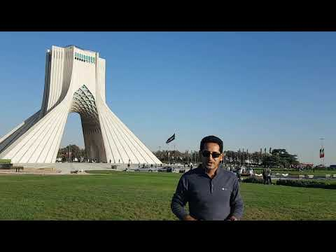 Azadi Tower in Iran Azadi square Ahmad janati.  احمد جنتی لشکریانی