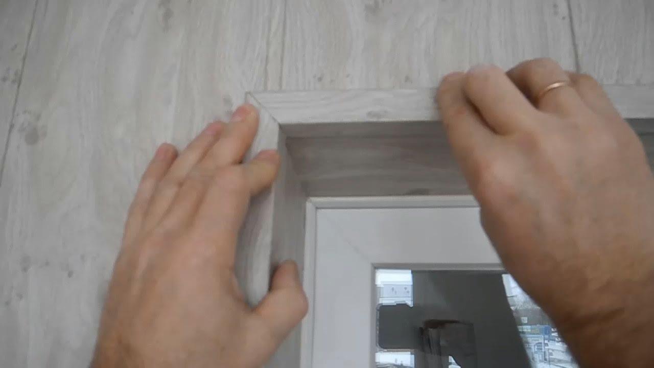 Как устанавливать внешние углы (откосы) для панелей МДФ - YouTube