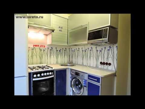 Кухонные гарнитуры для маленькой кухни в хрущевке на заказ - дизайн с фото и идеи