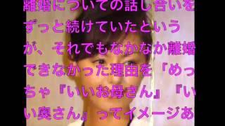 女優の田中律子(43)が23日、関西テレビの情報番組「ハピくるっ!...