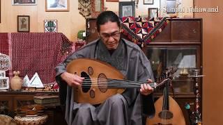 常味裕司アラブ音楽講座 第2回