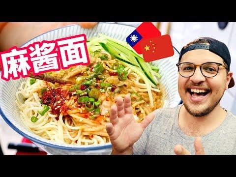 Ma Jiang Mian Recipe: Chinese Cold Sesame & Peanut Noodles! 🍜 (麻酱面)