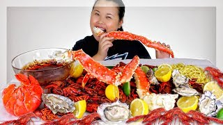 KING CRAB LEGS + GIANT LOBSTER TAIL + GIANT OYSTERS SEAFOOD BOIL MUKBANG 먹방  | EATING SHOW