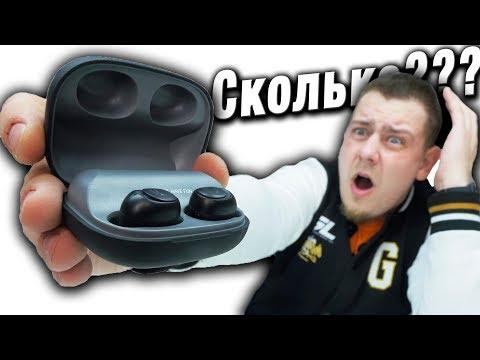 52 часа на одном заряде за 1700 рублей! Беспроводные наушники Havit i93