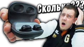 52 години на одному заряді за 1700 рублів! Бездротові навушники Havit i93