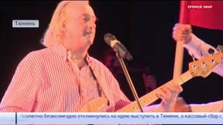 В Тюмень вернулась рок-группа «Зодчие»