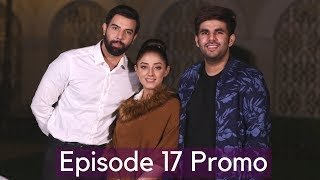 Sanam Chauhdry and Noor Hassan | Promo | One Take