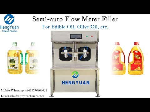 Semi-automatic Flow Meter Type Filler For Edible Oil, Cooking Oil, Vegetable Oil Filling Machine