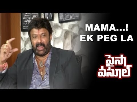 Balakrishna Sings Mama Ek Peg Lao Song...