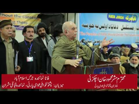 Mehmood Khan Achakzai Speech Fata Jirga