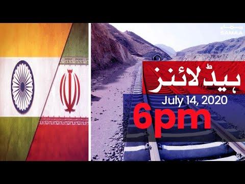 Samaa Headlines 6pm | Iran ne modi sarkar ko bara jhatka diya..