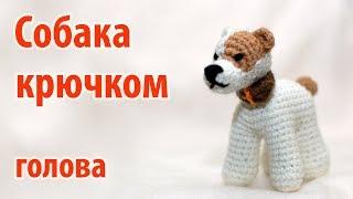 😻 Собака крючком - голова финал 😻