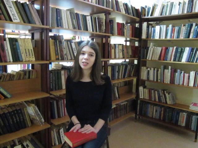 Изображение предпросмотра прочтения – АнгелинаБеляева читает произведение «Лиличка! (Вместо письма)» В.В.Маяковского