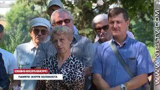 15.07.2018 В Севастополе почтили память жертв Холокоста
