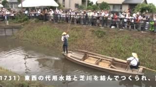 平成26年見沼通船堀 閘門開閉実演(高画質)