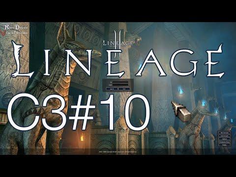 Lineage 2 C3 X1 Охочусь на летучих мышей и магических ткачей под вампириком - Прохождение Часть 10