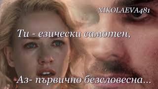 САМО АКО ДОЙДЕШ, АНЖЕЛА ДИМЧЕВА, music: NASSER CHEHMAZAR