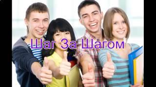 аудио английский язык самоучитель mp3