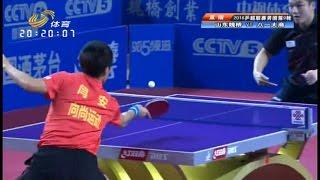 2016 China Super League: YAN An vs FAN Zhendong [Full Match/Chinese|HD]